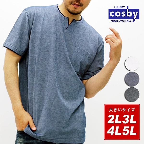 【送料無料】【大きいサイズ】【cosby】【Tシャツ...