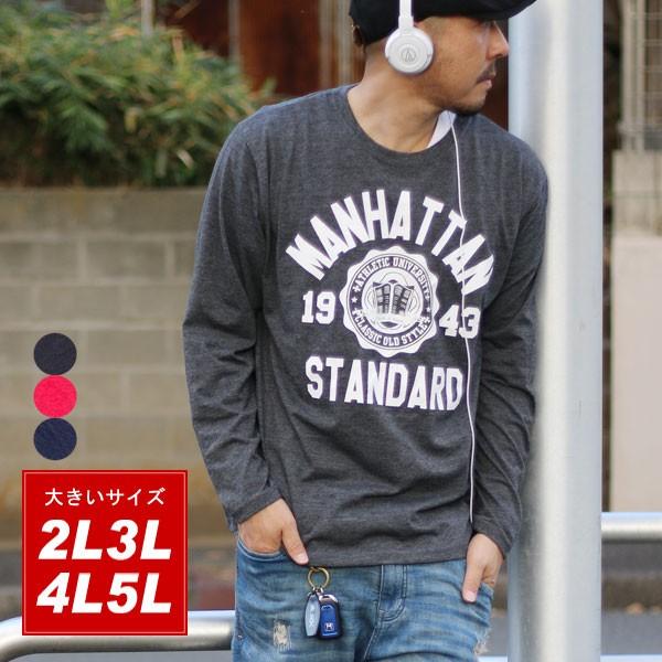 【送料無料】【大きいサイズ】Tシャツ 長袖 ロンT...