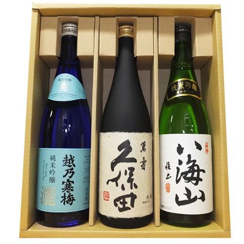 【送料無料】人気新潟 銘酒 飲み比べセット 720ml...