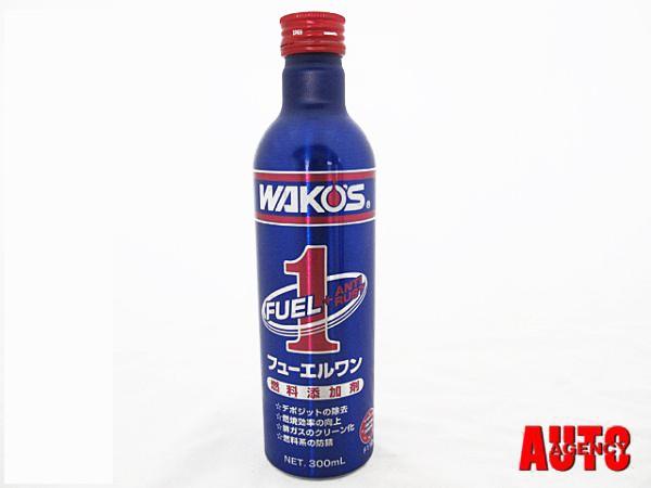 WAKO'S ワコーズ★【F-1】 フューエルワン/300ml...