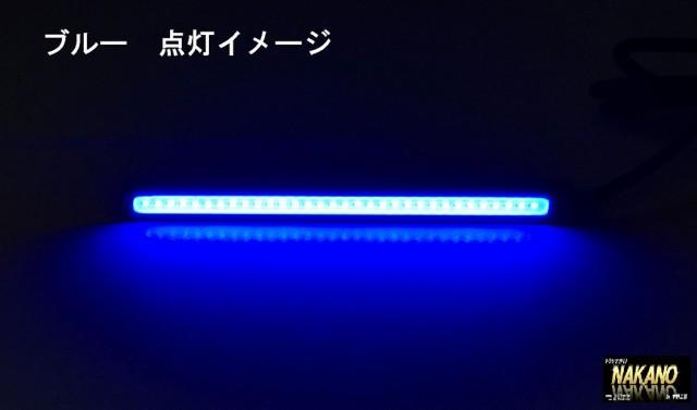 LEDスティックライト 12/24V共用 ストロボ/常時点...