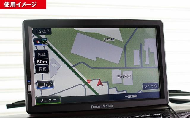 取付簡単【カー&トラック用 8GB地図+トラック用...