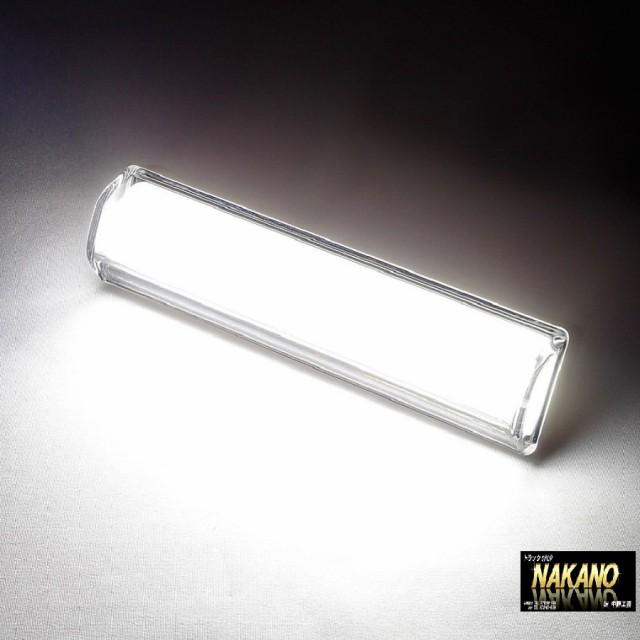眩しく輝く【LED車高灯 閃光 ホワイト(白) LED1...