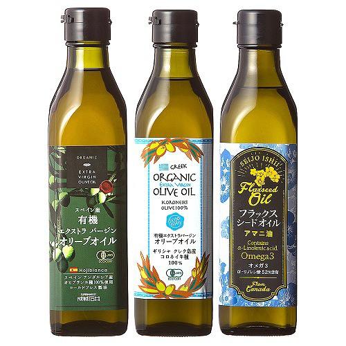 【送料込み】 成城石井 オリーブオイル・アマニ油...