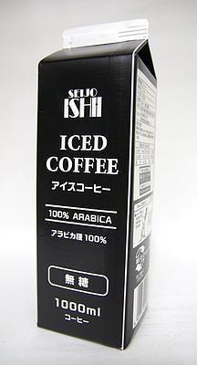 【12本セット】 成城石井 アイスコーヒー 無糖 10...