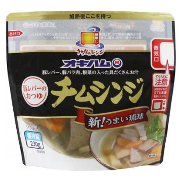 [冷蔵] うちなぁレンジ チムシンジ 230g