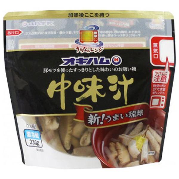 [冷蔵] うちなぁレンジ 中味汁 230g