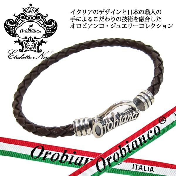 日本製 Orobianco オロビアンコ ブレスレット レ...