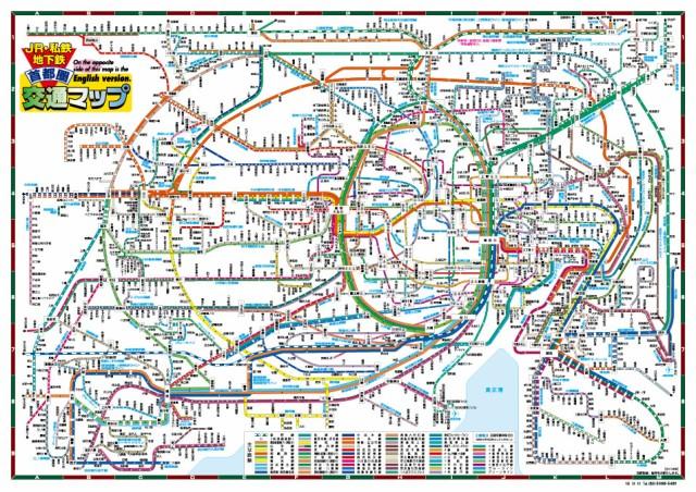 大きい首都圏交通マップポスター 2018年最新版