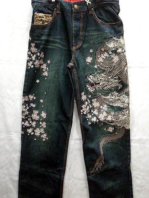 華鳥風月 和柄 デニムパンツ 桜龍刺繍
