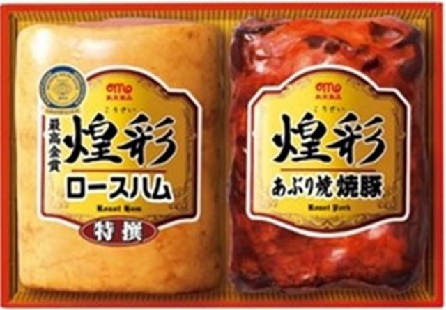 丸大ハムギフト013/産地直送品/冷蔵食品/オードブ...