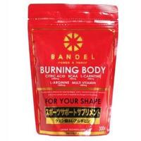 セール『BANDEL BURNING BODY(バンデル バーニン...