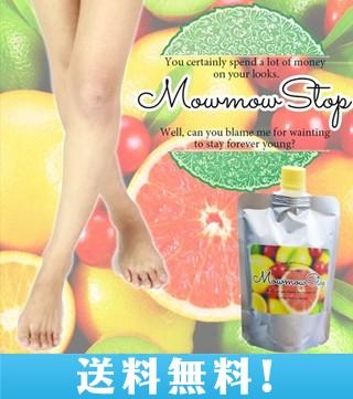 【送料無料】Mow mow STOP モウモウストップ/医薬...