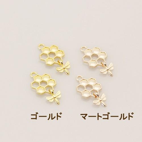 約30個入り入り♪蜂の巣のチャーム【2017/8/25入...