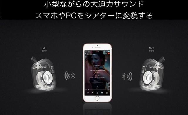 日本初上陸 高音質/防水!Jabees Bluetooth 完全...