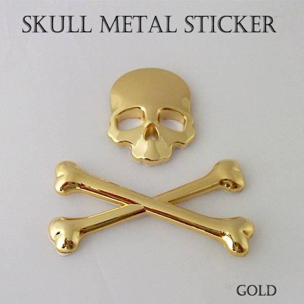 スカル&ボーン メタル調ステッカー GOLD