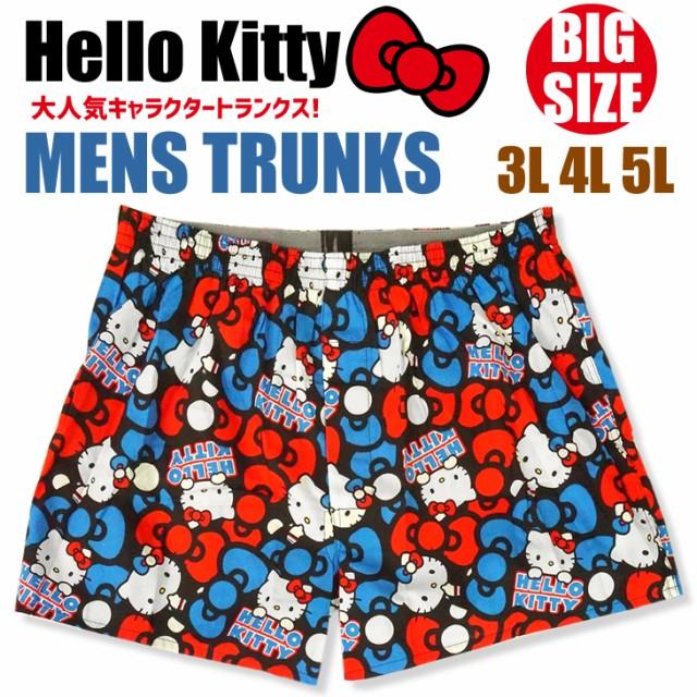 Hello Kitty メンズ トランクス リボンプリント (...
