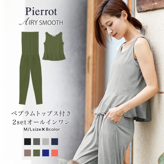 Pierrot(ピエロ)★★[AirySmooth]ペプラムトッ...