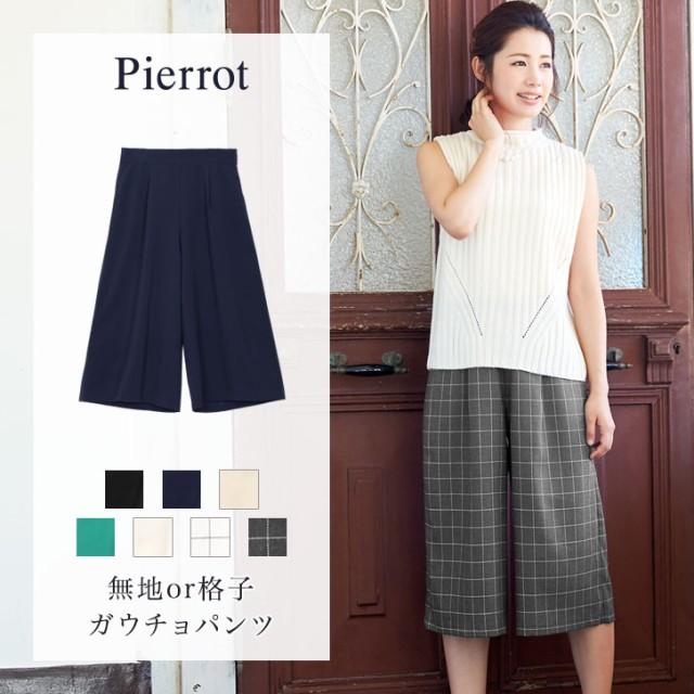 【在庫限り!売り尽くしSALE】Pierrot(ピエロ)...