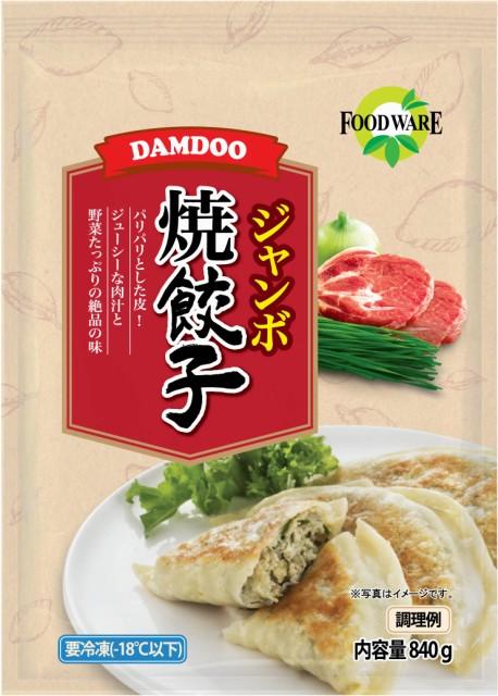 ★新商品★冷凍便 ★ ジャンボ 焼餃子 840g ★...
