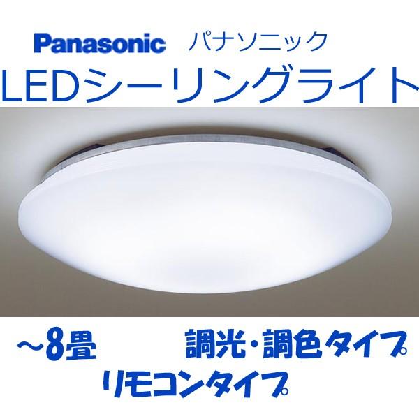 送料無料 Panasonic/パナソニック LSEB1069 LEDシ...