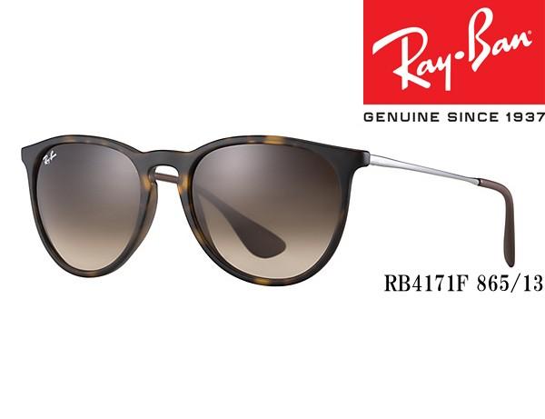 送料無料 RayBan/レイバン サングラス RB4171F  8...