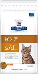 ヒルズ 猫用 s/d 4kg 特別療法食