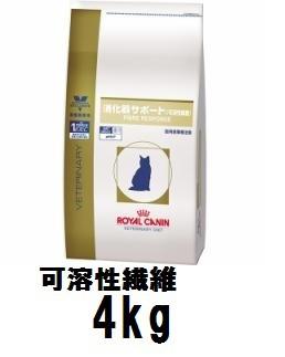 ロイヤルカナン 猫用 消化器サポート 可溶性繊維...