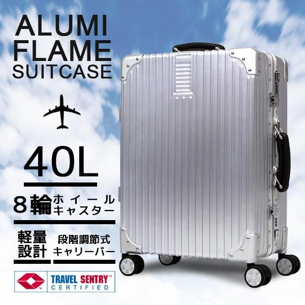 スーツケース アルミフレーム TSAロック 強化アル...