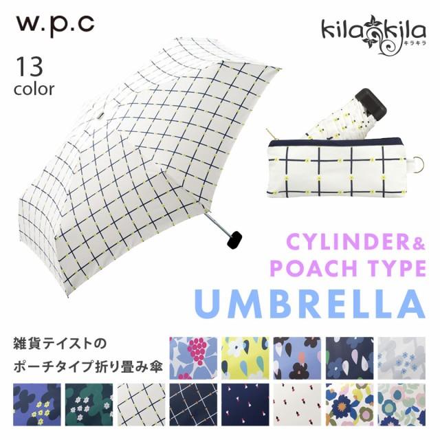 折りたたみ傘 折り畳み傘 晴雨兼用 UVカット ポー...