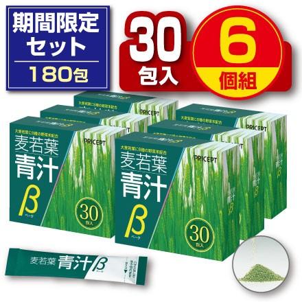 【送料無料】麦若葉青汁β 30包(6個組・180包)...