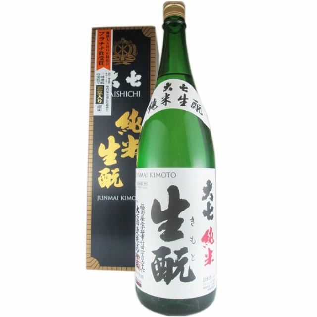 【夏ギフト】福島県 大七酒造「純米生もと」1800...