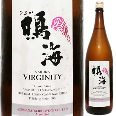 【夏季限定】千葉県勝浦の地酒 東灘『鳴海ヴァー...