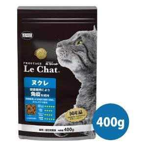 プロステージ ル・シャット ヌクレ(400g)猫/ド...
