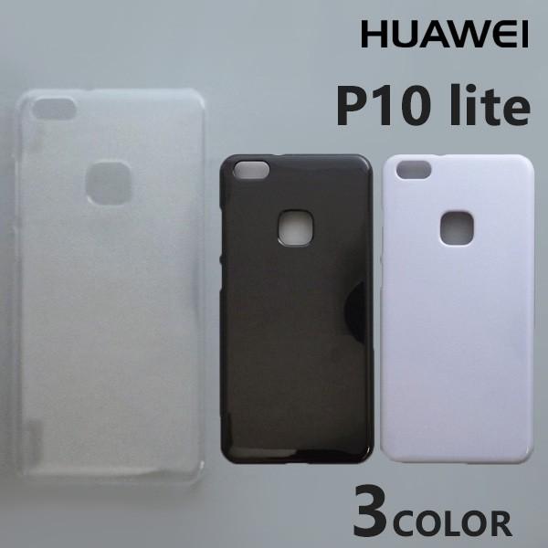 HUAWEI P10 lite ケースカバー 無地 スマートフォ...