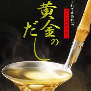 【黄金のだし 30包入】お味噌汁、おでん、茶碗蒸...