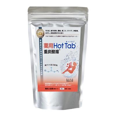 【薬用Hot Tab重炭酸湯 30錠入り】医薬部外品!本...