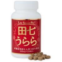 送料無料【田七うらら 350粒】有機JAS規格で栽培...