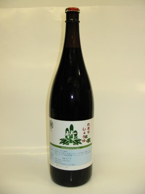 中利 本醸造たまりしょうゆ 竹印 1.8L 瓶入り...
