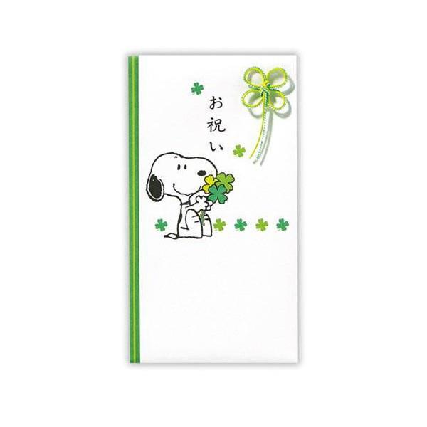 ご祝儀袋★金封★のし袋スヌーピー・お祝い(1枚入...