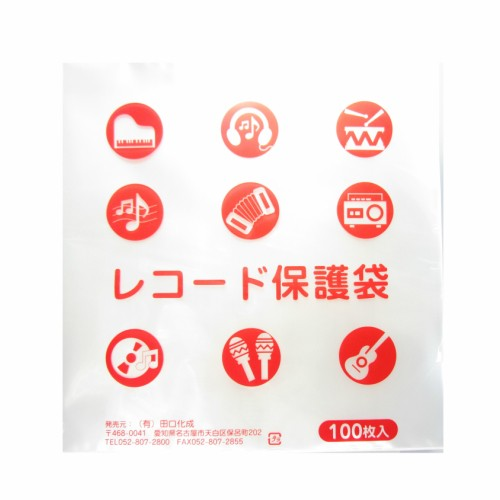 LP(09)保護袋 100枚 国内製造 厚み0.09m...