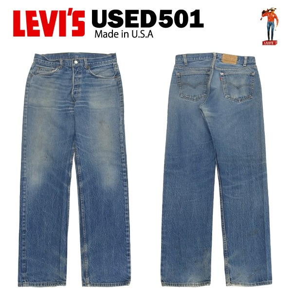 [送料無料] USED Levis 501 レギュラー W34×L36 ...