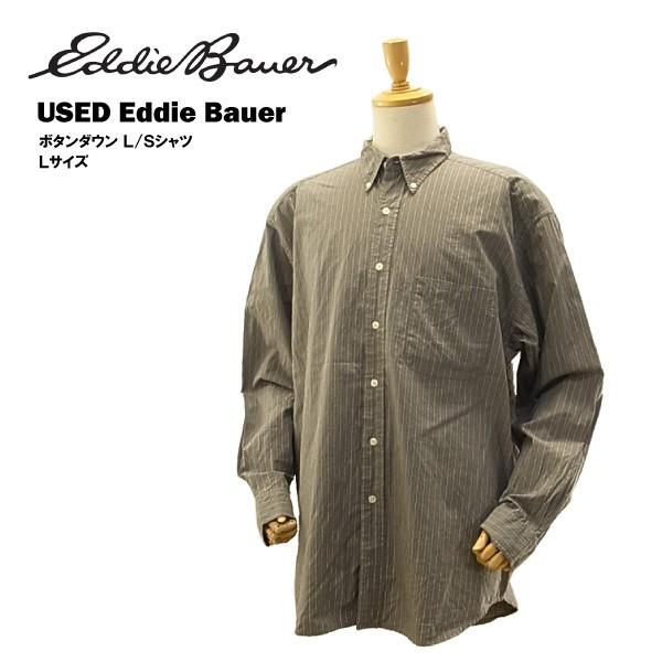 USED エディーバウアー ボタンダウン L/Sシャツ ...