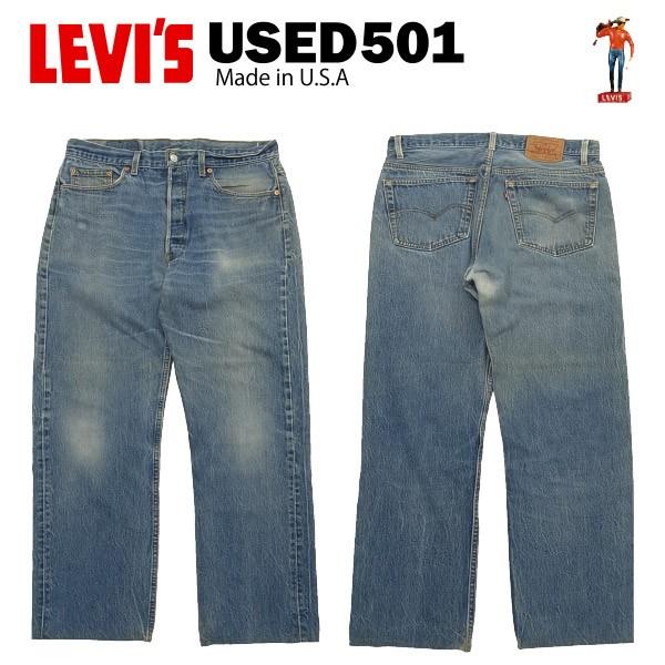 [送料無料] USED Levis 501 レギュラー W38×L36 ...