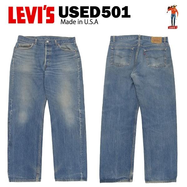 [送料無料] USED Levis 501 レギュラー W36×L30 ...