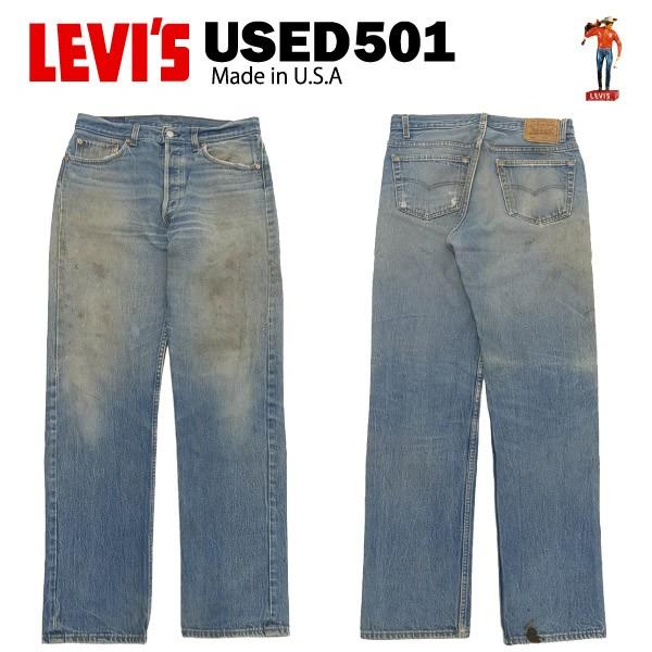 [送料無料] USED Levis 501 レギュラー W34×L34 ...