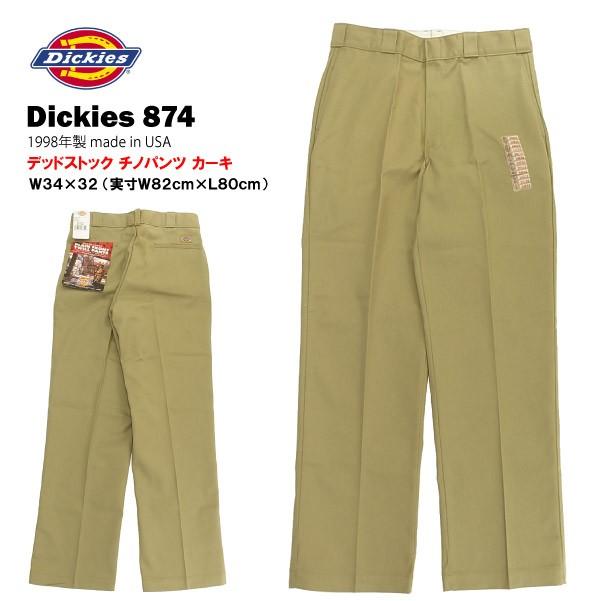 デットストック ディッキーズ 874 チノパンツ W34...