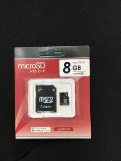 大特価 microSD 8GB S-8MS10