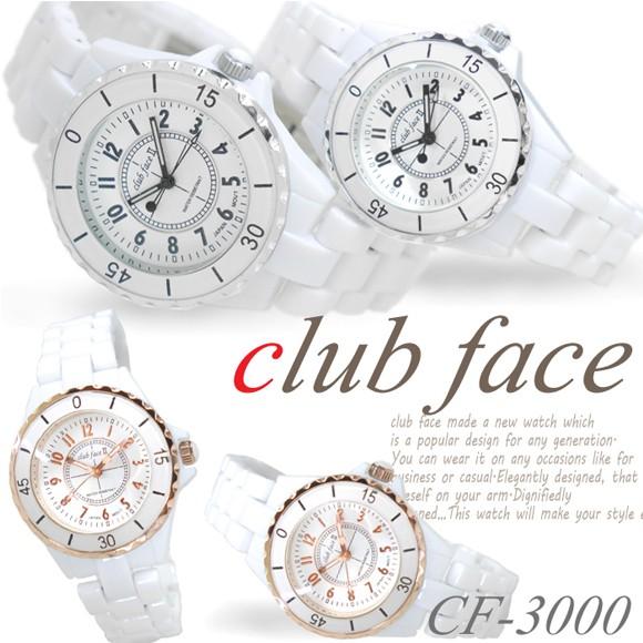 レディース腕時計 メンズ腕時計 ホワイトセラミッ...