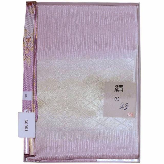 正絹 長尺 帯締め帯揚げセット 平組 帯〆帯揚げセ...